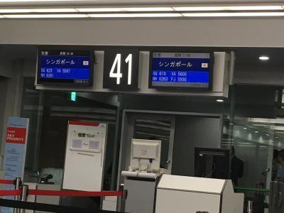 ネパール7日間の旅~1日目、関西空港で16時間、ただ飯を食べながら時間をつぶすの巻~