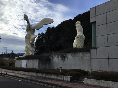 ルーブル彫刻美術館&清少納言が愛した榊原温泉
