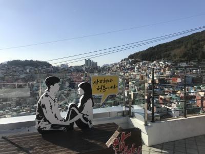 2019年11月 行きたかった釜山へ