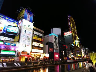 名古屋・伊勢・大阪 美味しいとこ取り2泊3日 夜の大阪編 Part2 出張寄り道編