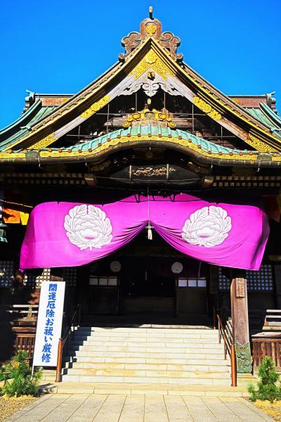 成田山-2 釈迦堂・薬師堂・光明堂・額堂・奥の院 ひとめぐり ☆醫王殿は2017年に建立