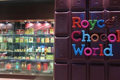 ソフトクリーム&チョコ博物館~新千歳空港にて待ち時間を楽しむ♪