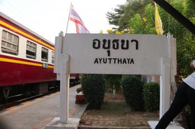 タイ国鉄に乗ってアユタヤへ