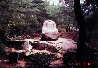 1989年9月、初の海外一人旅は京都、下関を経由して関釜フェリーで韓国へ