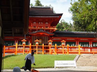 初秋の京都と奈良の旅 二日目【3】手向山八幡宮、春日大社、若宮十五社めぐり
