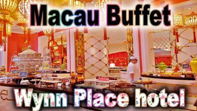 マカオホテルビュッフェランチ、快適な雰囲気約USD50$