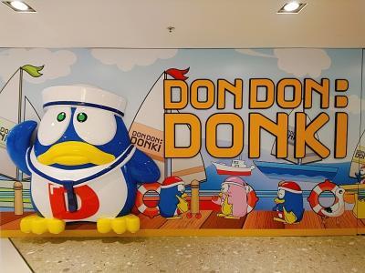 香港★荃灣日記 とうとうオープン!DON DON DONKI