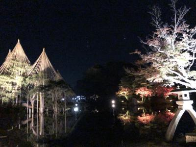 初めての金沢は秋色の街②~加賀はやっぱり武士の町
