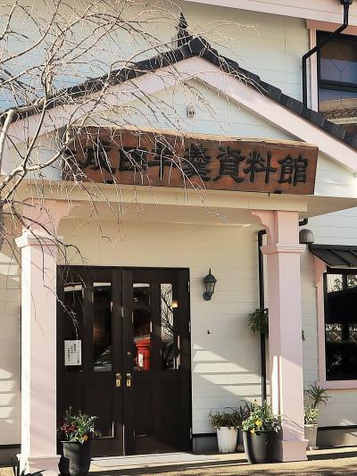 成田山-7 米屋総本店 成田羊羹資料館/お不動様旧跡庭園など ☆初詣みやげ:羊羹いかが