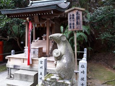 京都でねずみ詣り