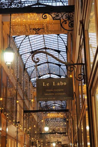 第二章 そしてパリへ 〈4〉パリの魔法は永遠に…Fin.