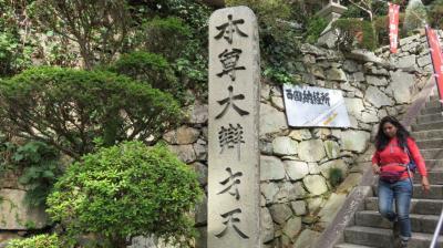 【竹生島詣で】