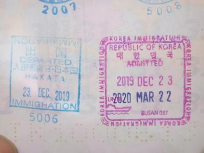 2019年末・令和最初の海外旅行(パート2:博多港→ソウル)