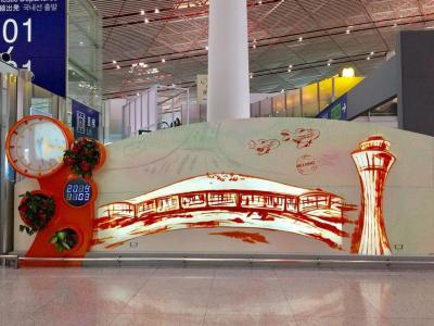 北京・西安の旅  13