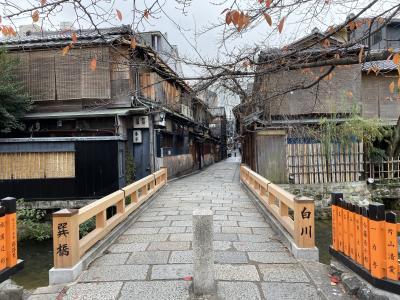 奈良マラソン2019に行く前に、京都祇園を散策しました