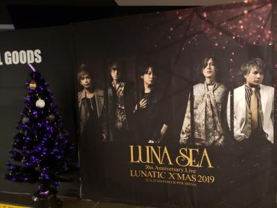 LUNA SEA埼玉2019