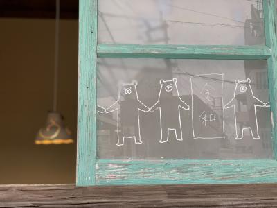 慶良間ブルーとホテルステイに癒される結婚記念旅⑤(最終)~ハレクラニ沖縄クラブルームステイと壺屋やちむん通りで夫婦茶碗を~
