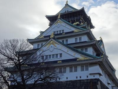 大阪神戸へ年末家族旅行※Part1.大阪観光編※