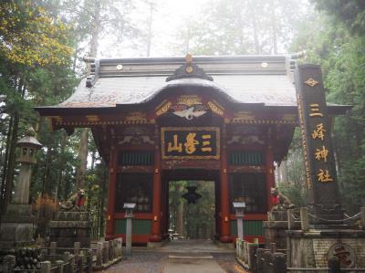 2019年 初冬の三峯神社へ母と1泊2日の旅