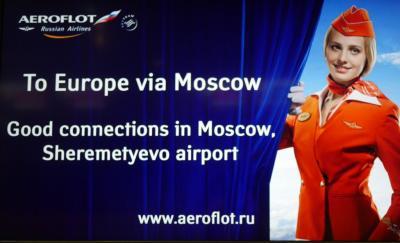 アエロフロート モスクワ シェレメーチエヴォ国際空港のトランジットでのトラブル防止方法 / 大空港の乗り継ぎミスとロストバゲージの恐怖