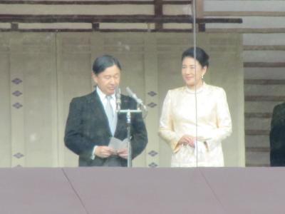 2020年1月2日 皇居新年一般参賀