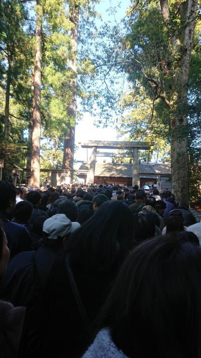 伊勢 神宮 天気 1 ヶ月