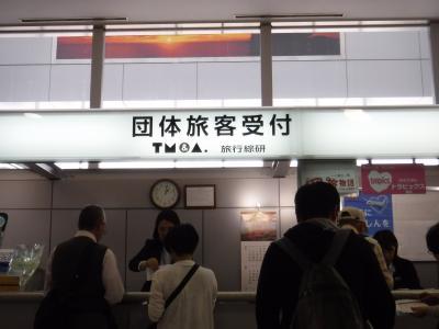 北京5つの世界遺産めぐり5日間