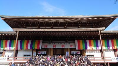 2020年1月 初詣♪成田山新勝寺♪酒々井プレミアムアウトレット♪