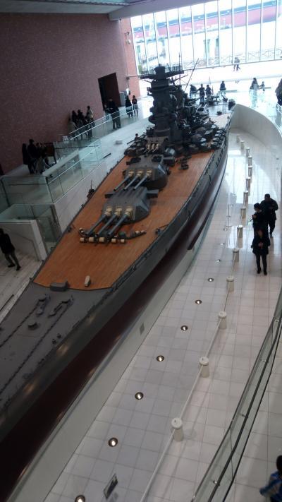 広島旅行② 艦船めぐり 大和ミュージアム