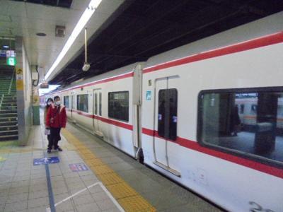 中部国際空港駅から川崎駅まで 普通電車の旅 & セントレア お土産品
