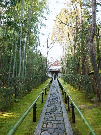 2020 新春 食べまくり京都旅♪
