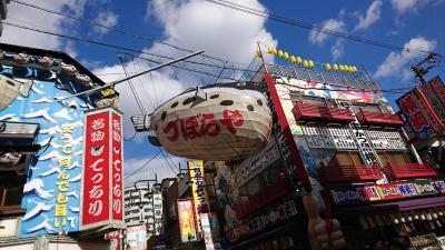 ウィーンアートとこってりグルメの旅 大阪