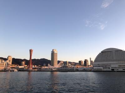 神戸ベイエリア ハイライト朝ランニング