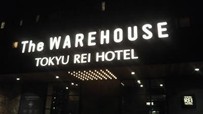復興割を利用して川崎REIホテルに宿泊しました!今回は割引縛りで行動してみました~
