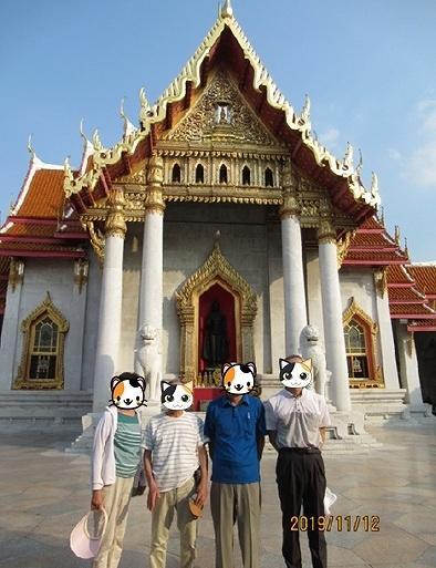兄弟で初のタイ旅行-3(チェンマイ→バンコク) 昼から市内観光