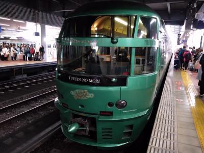 初めての福岡・大分&釜山で美味しい食を求めて~1日目 東京から博多経由日田へ移動