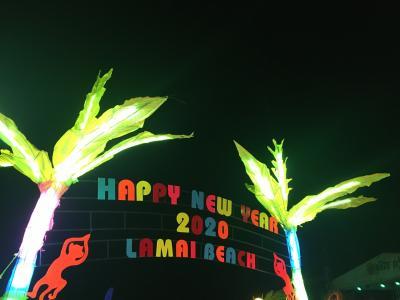 子供連れ(1歳、6歳)クリスマス休暇のサムイ島7(ラマイで年越し)
