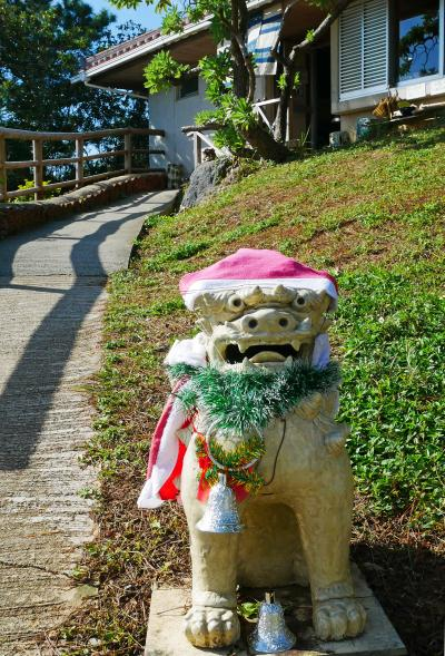 12月の沖縄旅、初日はやちむんの里へ。