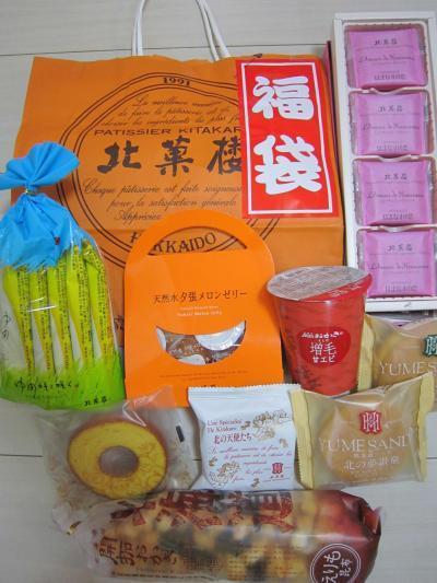 お正月の北海道。札幌3日間の食べ遊び 空港飯&グルメ&バーホッピング♪北菓楼の福袋も♪