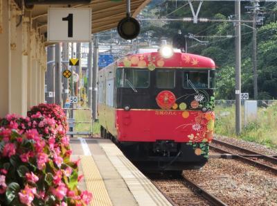 秋の北陸ロマン(32)観光特急「花嫁のれん号」でワクワクおいしい列車の旅