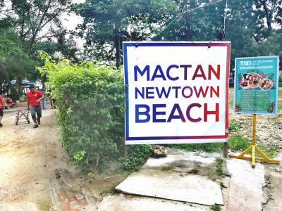 マクタン島観光と公共ビーチ。ジープニーに乗ってみた。