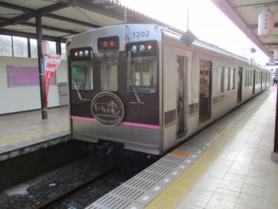 年末年始 福島旅行