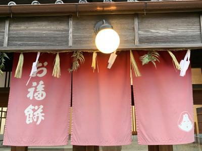 朝観光(21ー3) 三重(伊勢、二見)