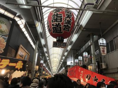 大阪天満宮初詣