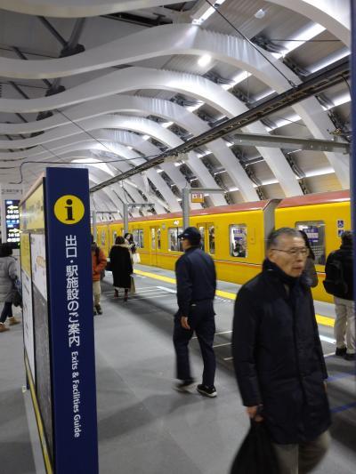 都営バスの旅ー2  銀座線・渋谷駅