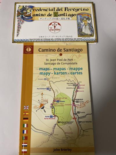 サンティアゴ・デ・コンポステーラへの道程(0日目)