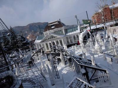 年末年始に家族でまた北海道旅行