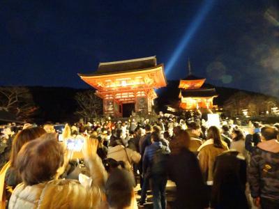 京都へ紅葉を見に行った (2019年12月)