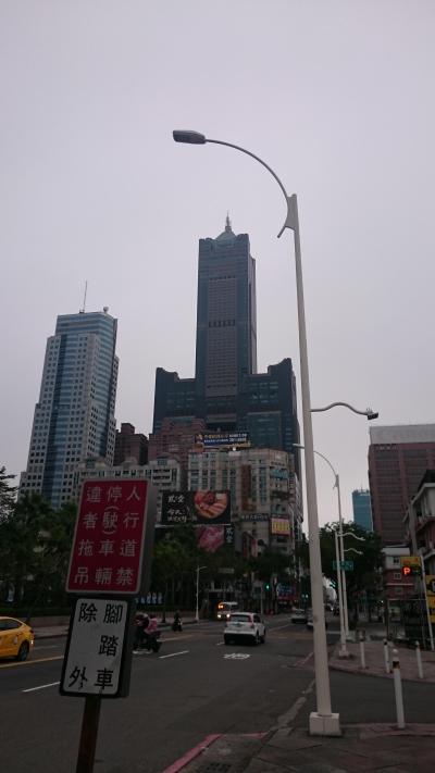 2018年12月、8回目の台湾旅行③