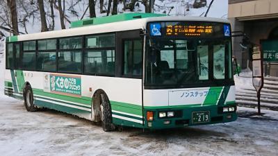 令和元(2019)年12月27~30日、今年最後の北海道ツアー!(札幌~旭川、厳寒の層雲峡)